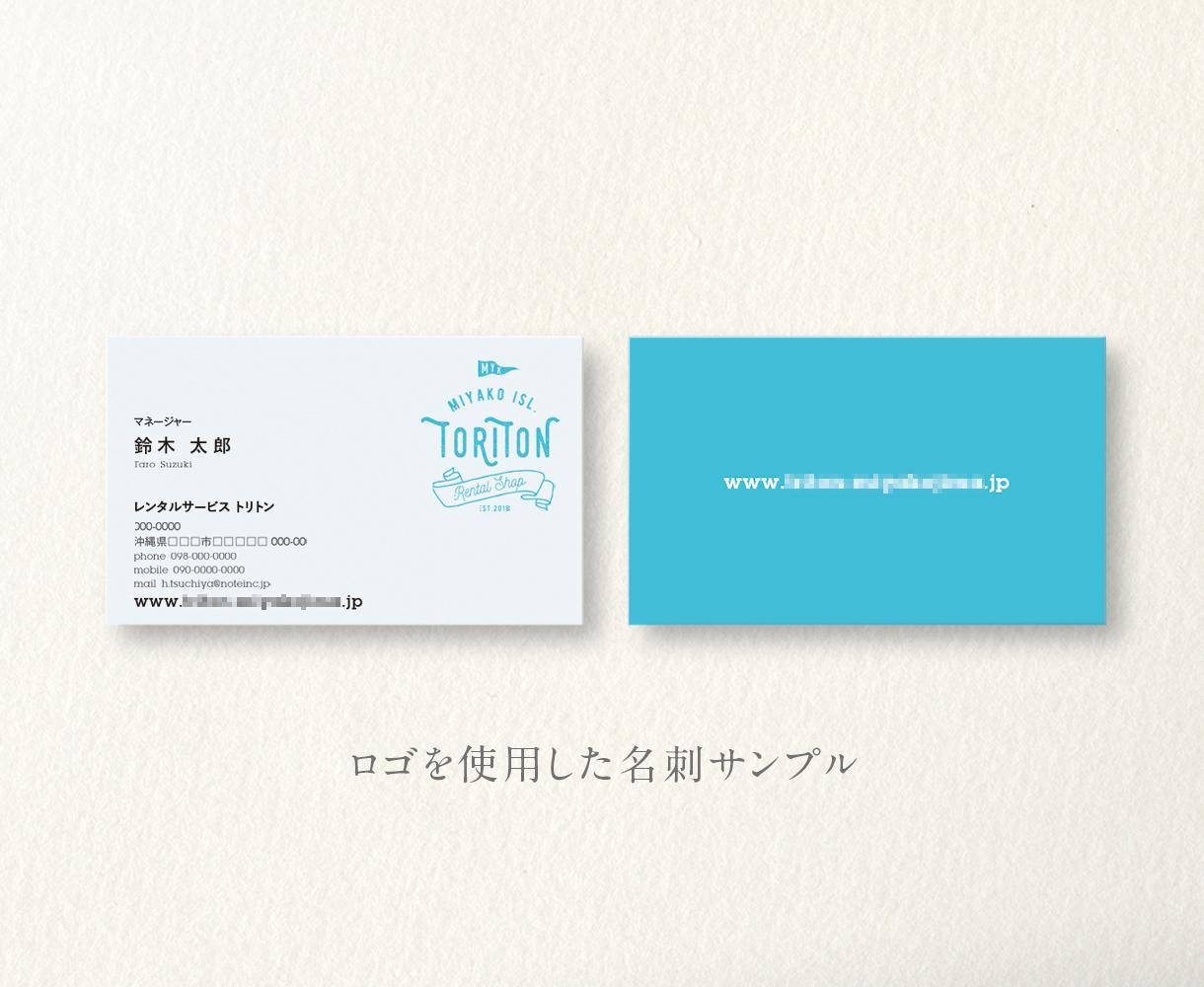 会社ロゴ・ブランドロゴをデザインします オープニングセール!あなたの想いをプロがカタチにします。