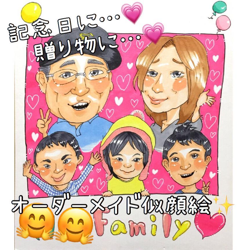 特別price✩ほっこり*゚似顔絵お描きします 記念やお祝いの贈り物に最適です(*^^*)♪アイコン用にも◎