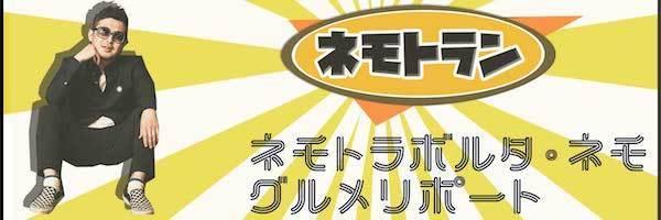 現役デザイナーが¥5000でバナー作成します あなたの会社・お店のバナー、ヘッダーをデザイナーが作成!