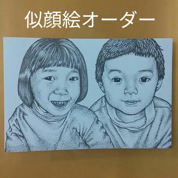 大切なお友達やご家族の似顔絵を描かせて頂きます お誕生日やお祝い事、歓送迎会などにオススメ!!