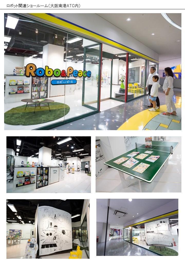 空間デザインを行います 飲食店・物販店・クリニック等の内装設計をしています。