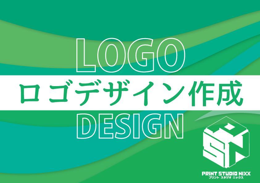 ロゴデザイン作ります オリジナルロゴで個性を出したい方へ イメージ1