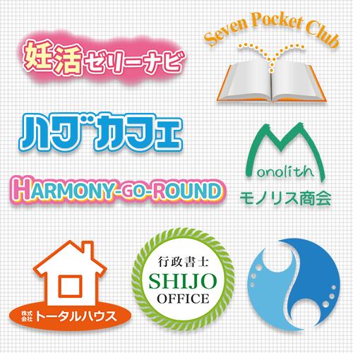お試し価格!3000円でロゴを制作します とりあえずロゴが必要な方にオススメです!