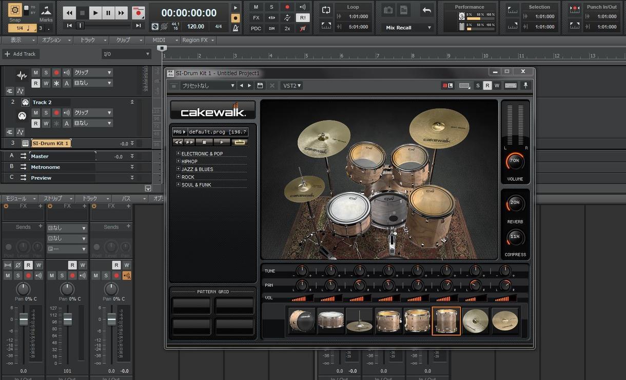 楽曲に寄り添った打ち込みドラムトラック、提供します 音作りからこだわり、幅広い要望に応えます