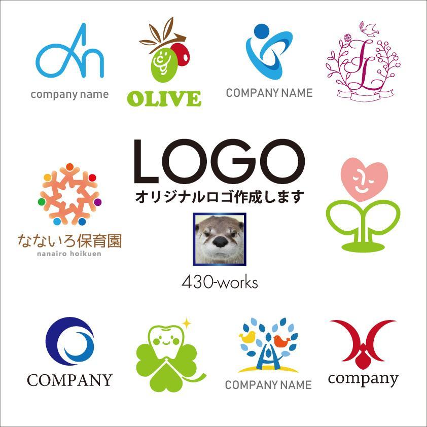 会社・お店のロゴデザインを作成致します 低予算でロゴデザインをご希望の方、まずはご連絡くださいませ。