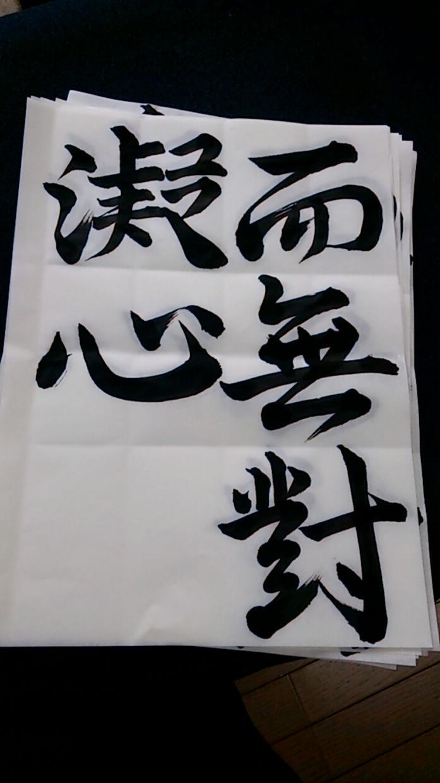 自分の名前が美しく書けるようになります。