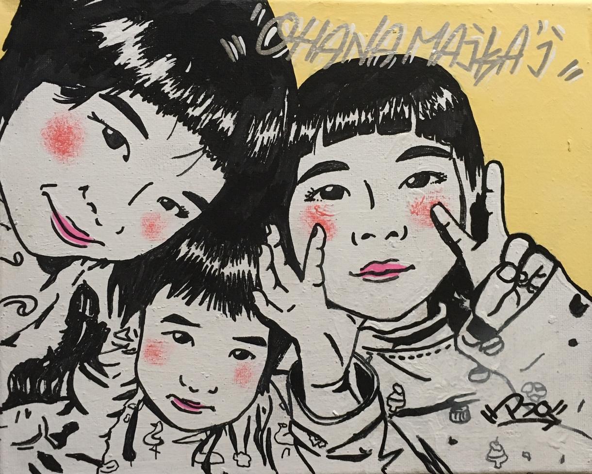 似顔絵、グラフィティgraffiti描きます 1つ1つ1点限りの絵を手描きます。