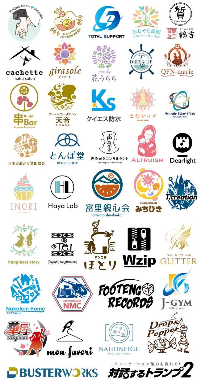 お気に入り登録数NO.1★特別価格でロゴ制作します 毎月10名前後限定制作専門店の高品質ロゴ★GWも休まず対応☆