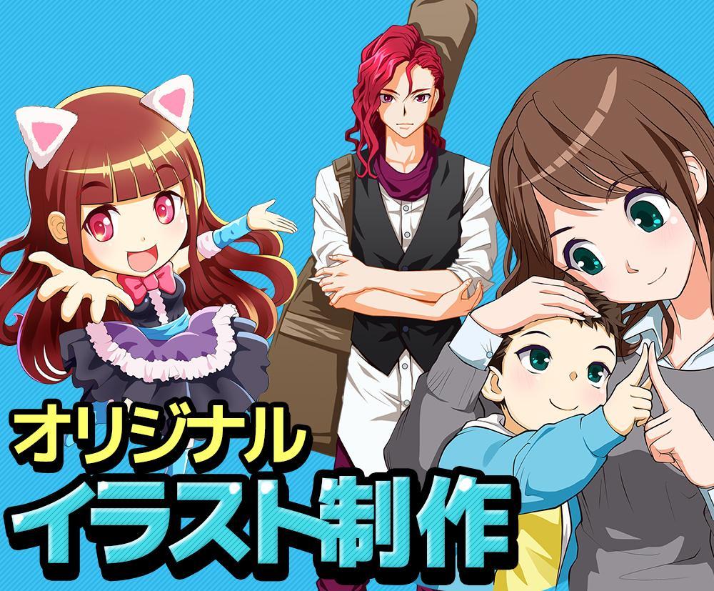 イラスト制作★キャラクター・オリジナル・ゲーム向け・ファンアートなど