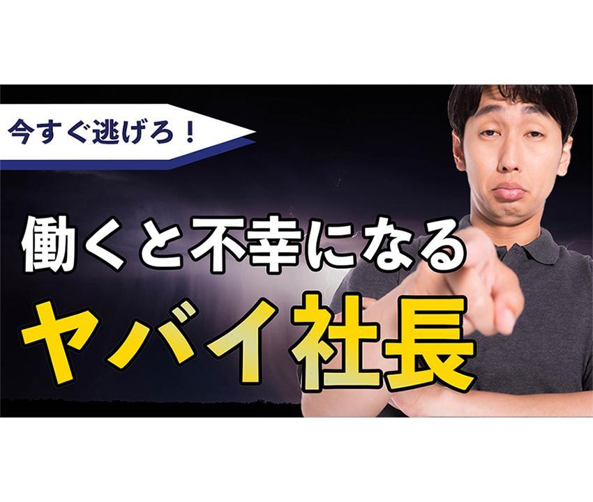 2枚1000円!YouTubeのサムネイル作ります あなた動画まで視聴者を届けます!