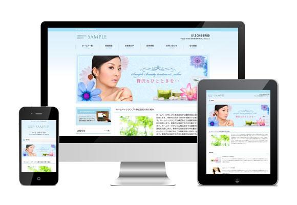 SEOが万全で素人編集可能なホームページ制作します SEO内部対策とCMS設置による新ホームページの作成