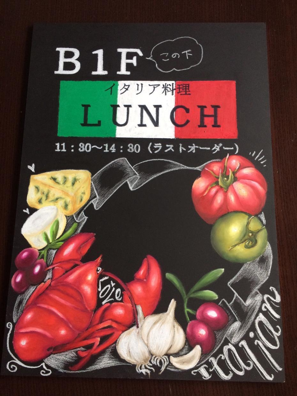 飲食店の看板、メニュー表を描きます 飲食店の店頭や店内に飾る看板をデザインします。