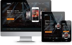 一人様のみ!あなたの格安LPサイトを制作します ちゃんと自分にあった効果のあるホームページを作れていますか?