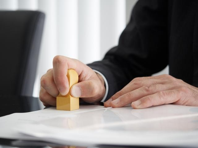法務局への登記申請、書類作成ツールを提供します 様々な登記申請の実績あり!経験の無い方を支援します! イメージ1