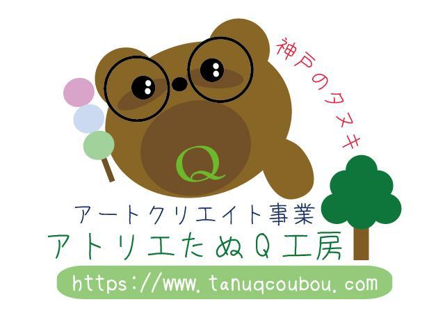 必見★神戸のプロデザイナーが☆安く♪ロゴを作ります 素早い対応☆修正何度でも♪一緒にステキなロゴを作りましょう♪