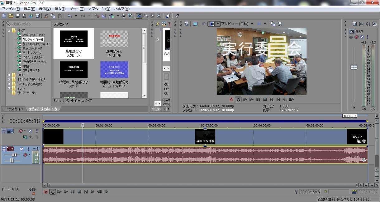 思い出動画、プロモ動画など動画制作及び編集に関わる事はなんでもします
