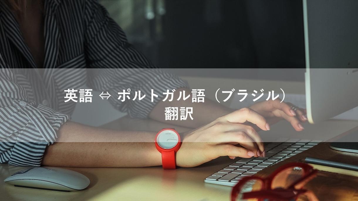 マルチリンガルなWebサイトを作成します 外国人デザイナーが国際的視点のWebサイトをデザインします