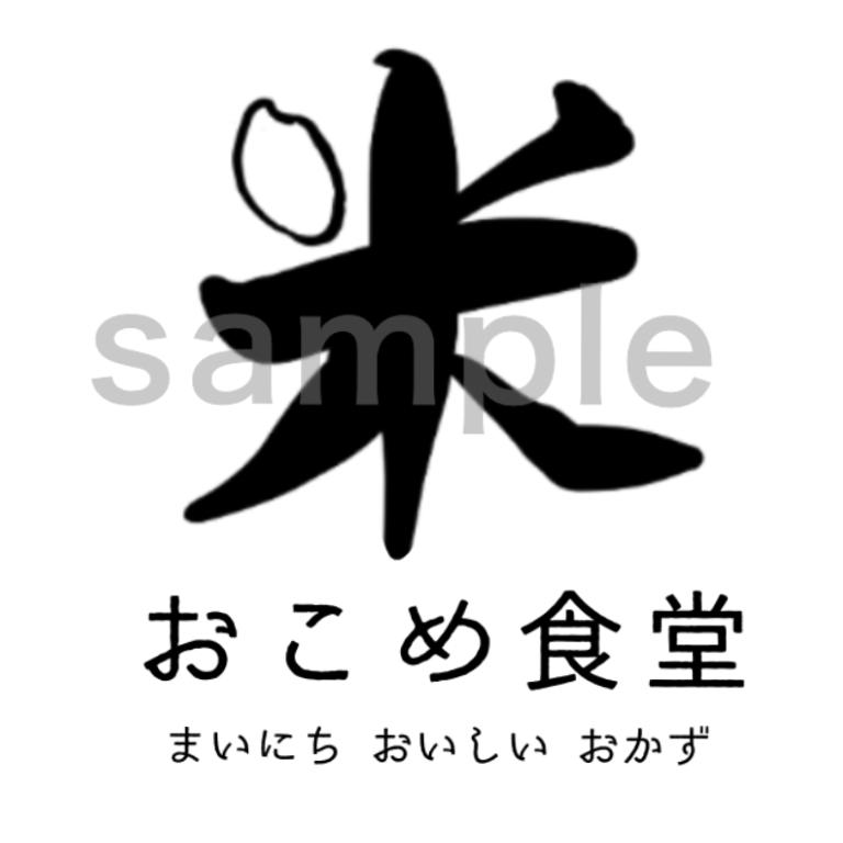 ロゴつくります かわいい、かっこいい、様々なロゴデザインします!