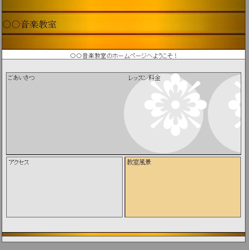 1000円で月額費用0円のホームページ作成します ホームページ制作からアップロードまでコミコミで1000円!