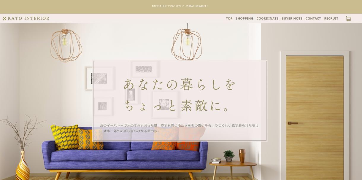 ホームページを作ります 短時間であなたのホームページを作れます! イメージ1