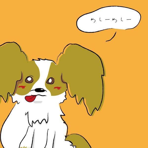 アイコンやグリーティングに★ゆる〜い、オリジナル動物イラスト描きます!3回まで直し無料