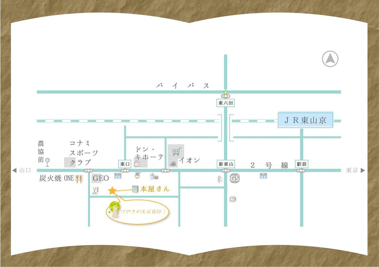 シンプルで簡単な地図を作成します 落ち着いた雰囲気・やさしい感じ・見やすい地図