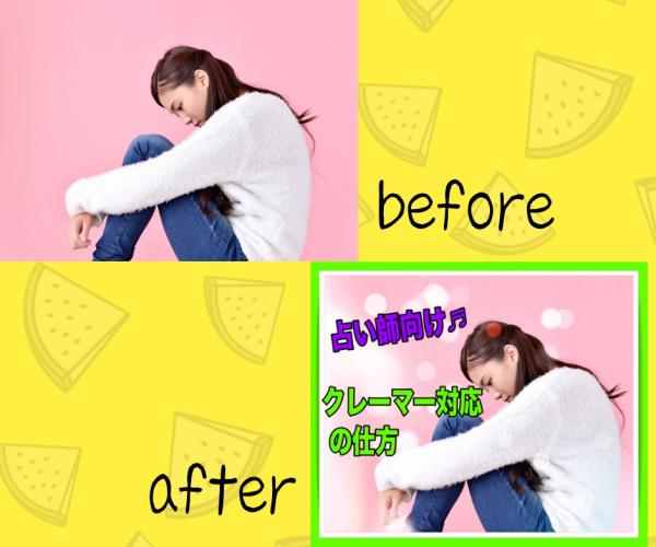 最短1日!ココナラ商品画像(サムネイル)作ります インパクト大!!!決め手になるのは第一印象!!