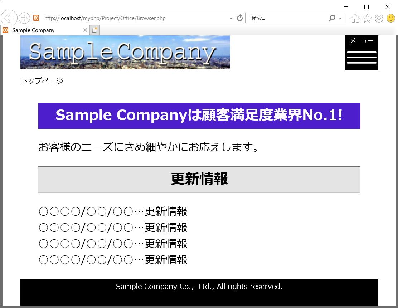レスポンシブルサイトのHTML/CSS作成します 一つのサイト、まるごとの構築をしたい方をご支援します