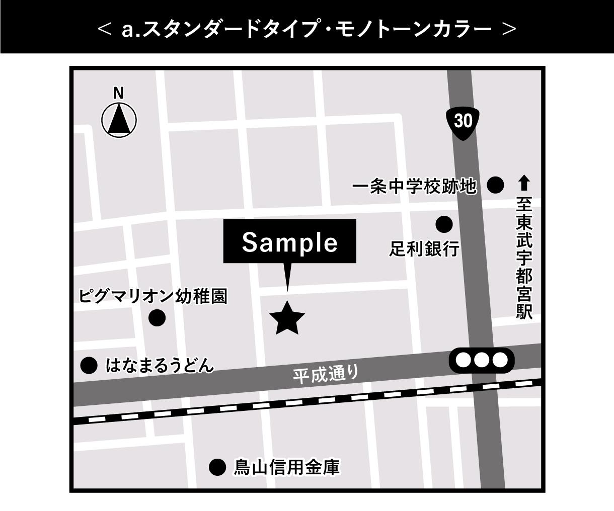 シンプルできれいな地図を作成します 現役デザイナーがご希望に合わせた雰囲気に仕上げます!