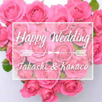 結婚式オープニング動画作成いたします 結婚式でお使いになる動画どのようなものも作成いたします