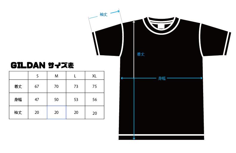 オリジナルTシャツを「¥800」から作ります 版代 プリント代 Tシャツ代込みでこの値段!!