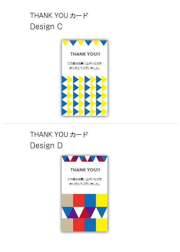 自宅で印刷!サンキューカードのデザイン提供します プレゼントや お礼をするときに気持ちを添えるカードです♪