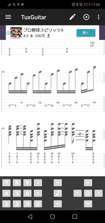 ギターorベースtab譜作成させていただきます こちらは一曲通してのサービスです