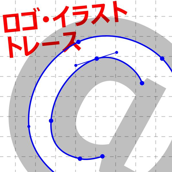 手書きのロゴをデータ化、オリジナルロゴ作成します わからないこと、気になったこと、まずはDMで!