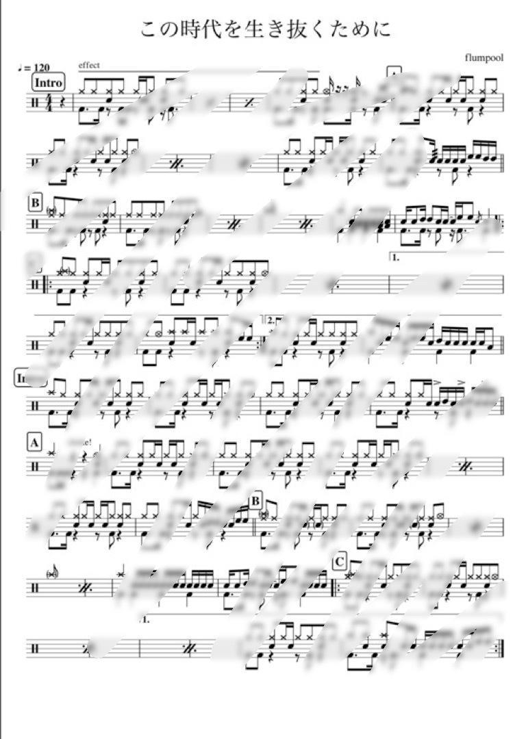 超高精度!ドラムパートを採譜(耳コピを)します バンド演奏、叩いてみた等でやりたい曲を演奏しましょう!