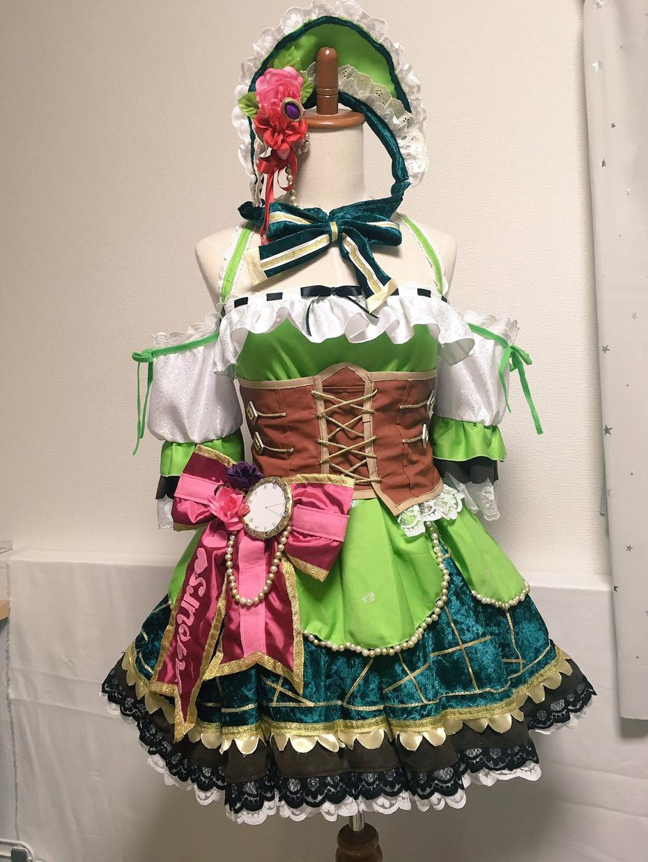 衣装制作 承ります /あなたの希望に沿った、オリジナルの1着!
