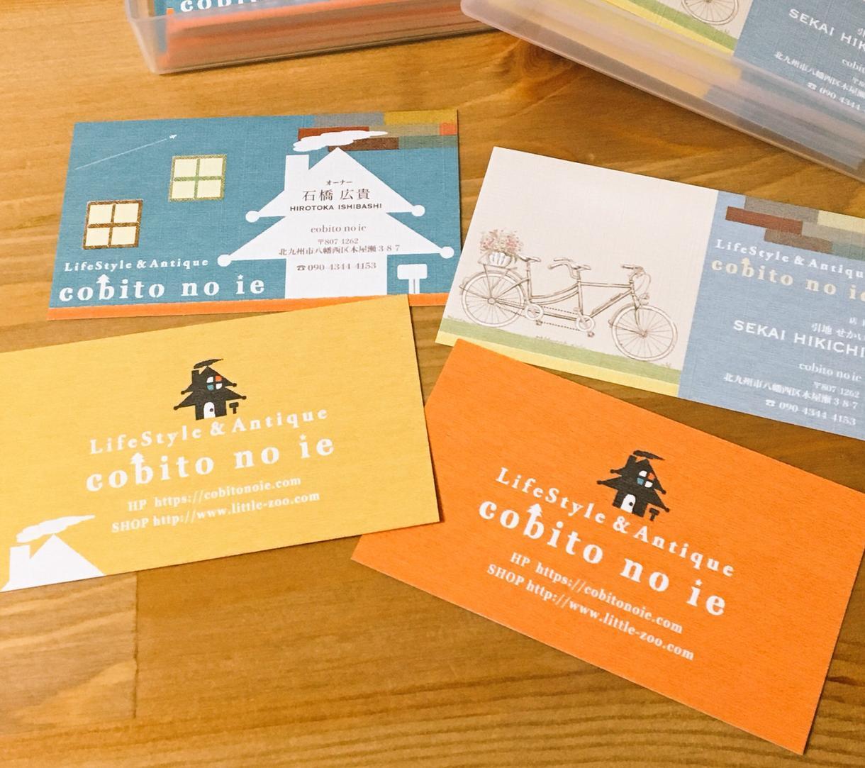 名刺及びSHOPカード制作致します 会社・店舗・個人で安くデザインを依頼したい方へ