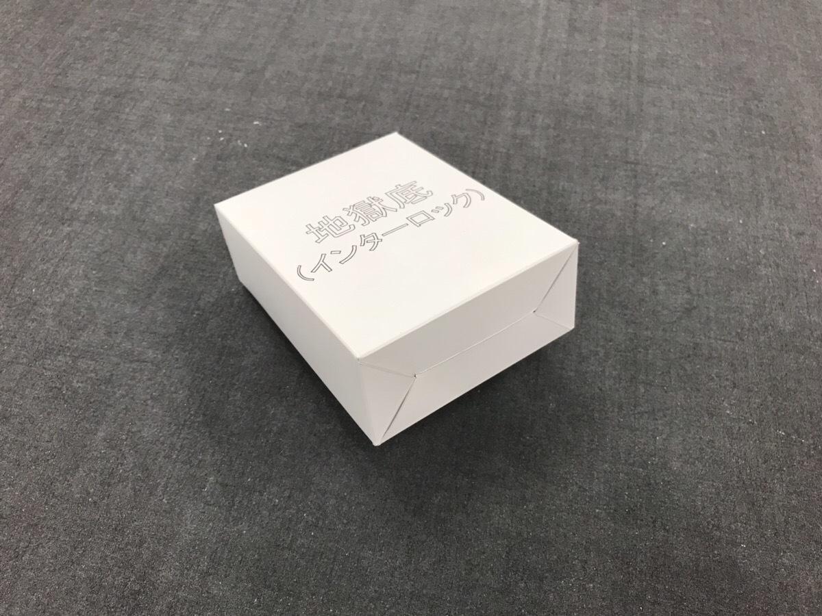 小ロットの紙箱立体サンプル、白モック制作致します 撮影やイベントで使いたい方、梱包資材が欲しい方へ!