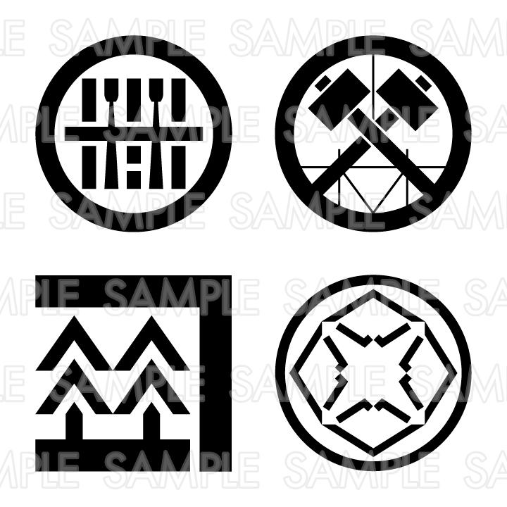 オリジナル【家紋風マーク・ロゴ】を作成します お店やイベントのロゴ、SNSのアイコンなど用途は様々!