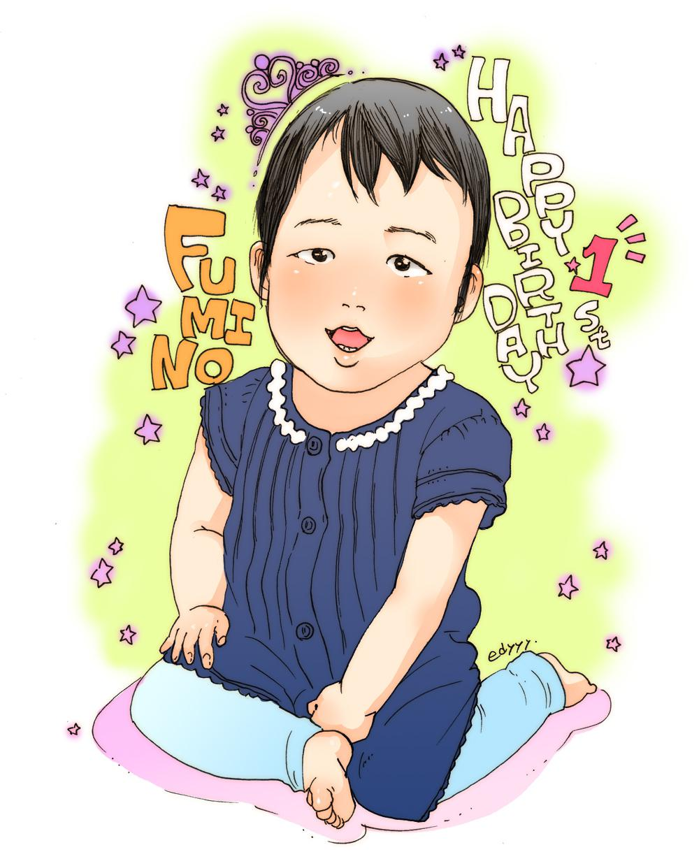 【お誕生日祝い】赤ちゃんの似顔絵描きます!
