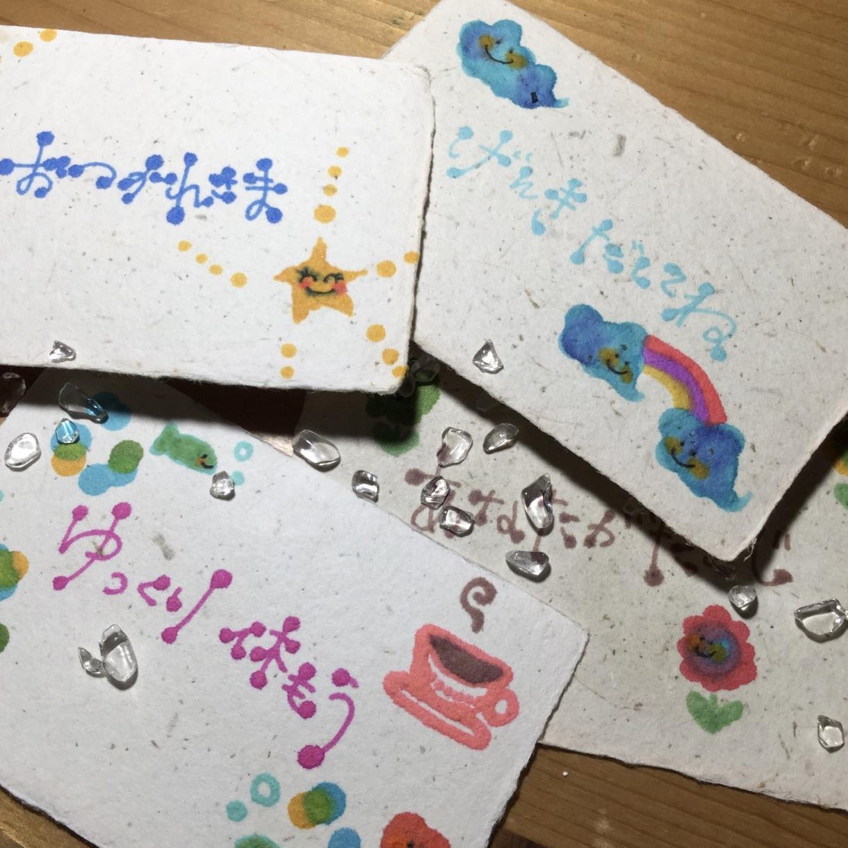 和紙使用*名刺サイズのメッセージカード作ります 和紙のカード。ちょっとしたメッセージに絵を添えます。