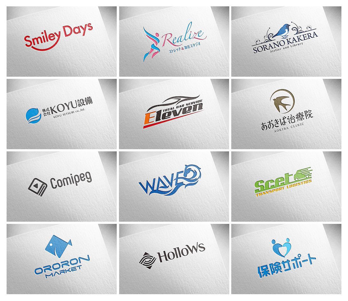 現役プロデザイナーがスピーディーにロゴを作ります ハイクオリティなロゴマーク・ロゴタイプを破格のお値段で!