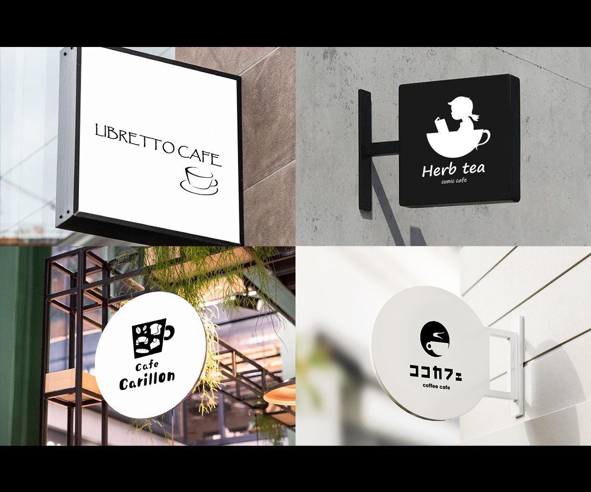 カフェ・喫茶店・飲食店のロゴを現役プロが制作します お手ごろ価格で品質の高いロゴをデザインします! イメージ1