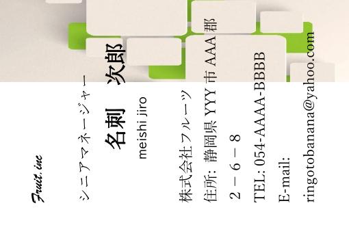 名刺、ショップカードのデザイン承ります コンセプトを盛り込んだ素敵な名刺を!