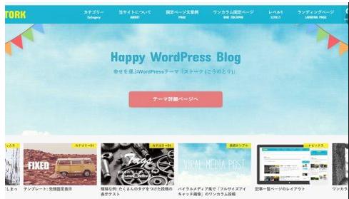 ワードプレス初期設定代行させて頂きます WordPressで副業をお考えのあなたへ!