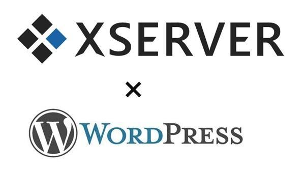 WordPress、SSL化対応致します 指定サーバ限定でWordPress、SSL化対応