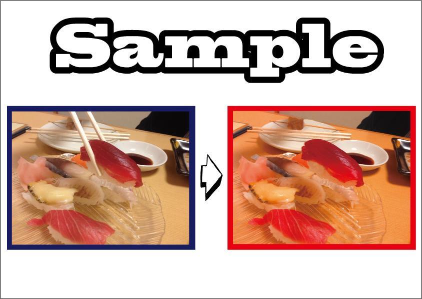 技術向上させるため写真や画像の加工・修正を2枚ワンコインでいたします!