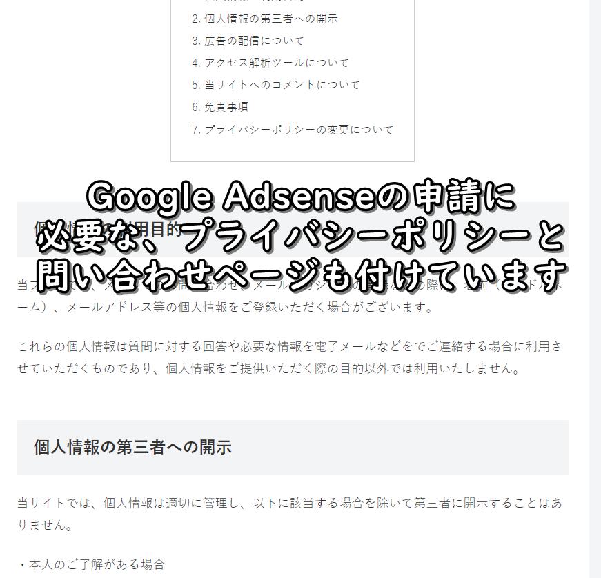 ワードプレスでブログ・サイトを構築します 今ならリライト用記事付き!設置~SSL化まで全込み3000円