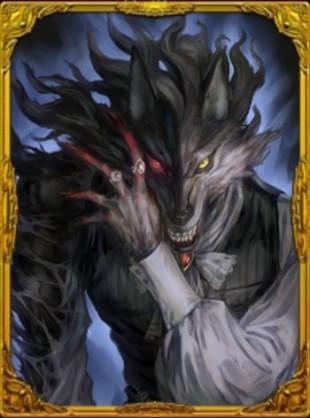 人狼ゲームで勝利する確率を高める方法を伝授します 〜私は人狼が得意です。と言わせます〜