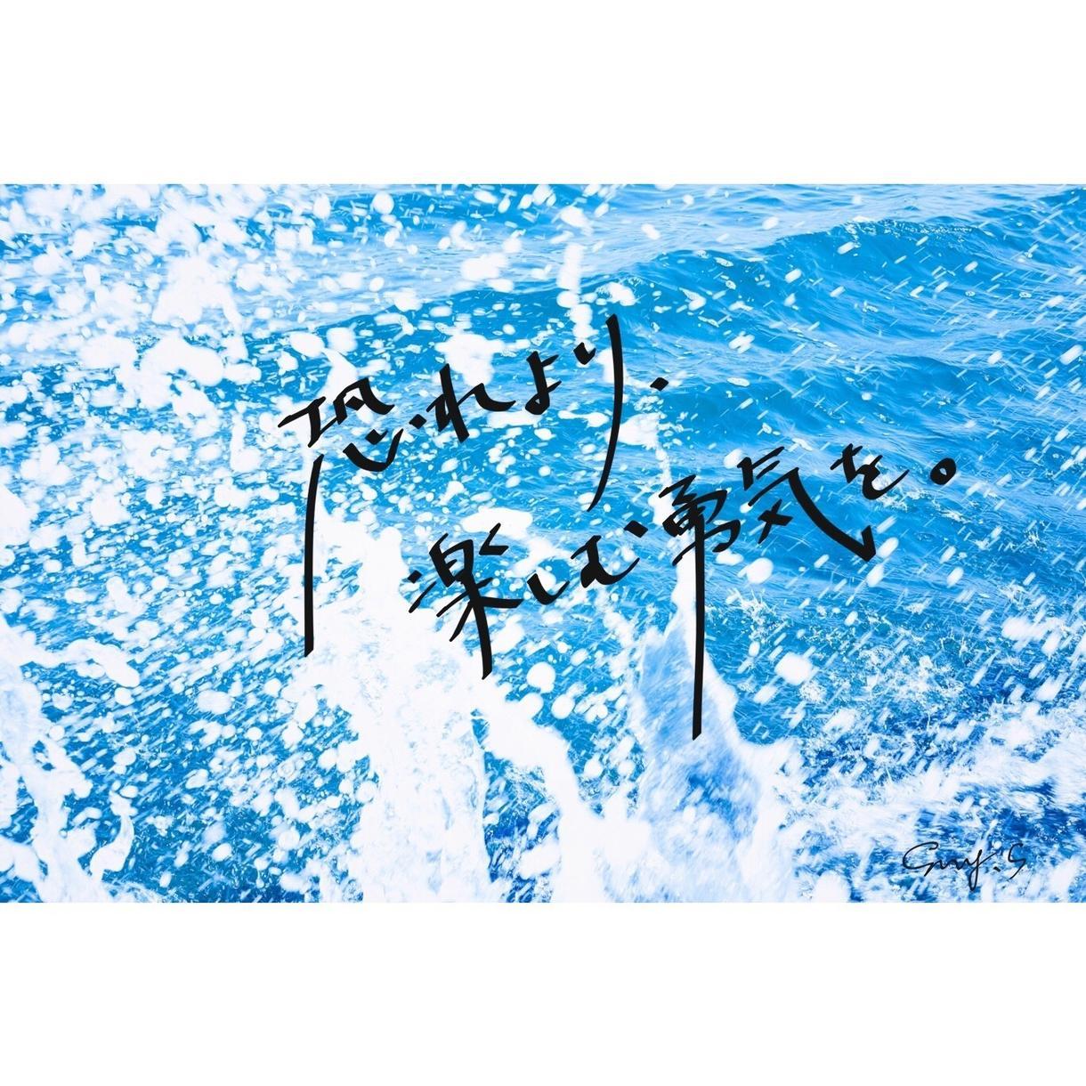 特別価格・心に響く手書き文字をデザインいたします お客様との出会いを繋ぐお手伝い